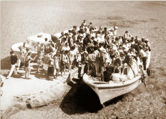 1968 στον Άγιο Στέφανο
