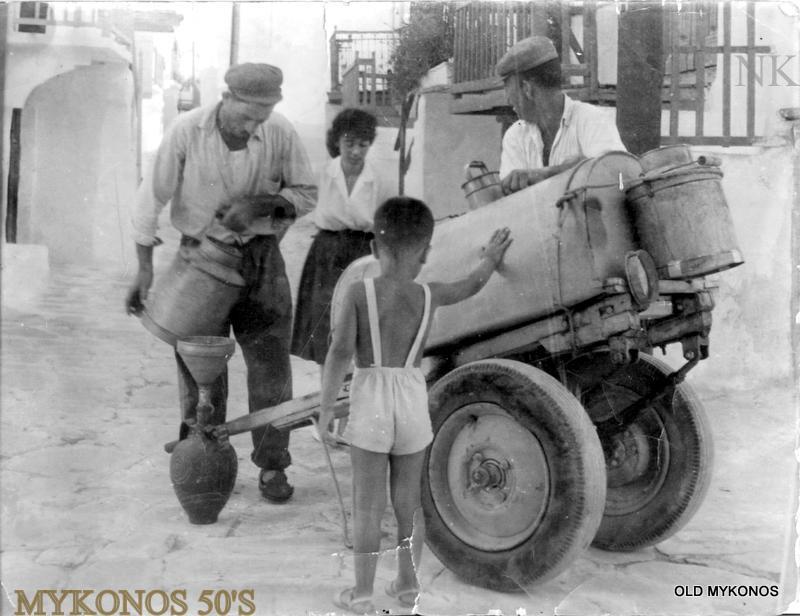 Νερουλάς στη Μύκονο από τη δεκαετία του '50