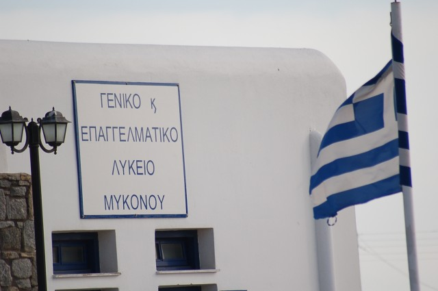 Mykonos Lykeio