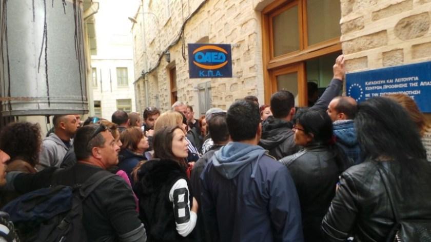 oaed-syros
