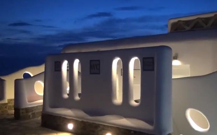mykonos toiletes
