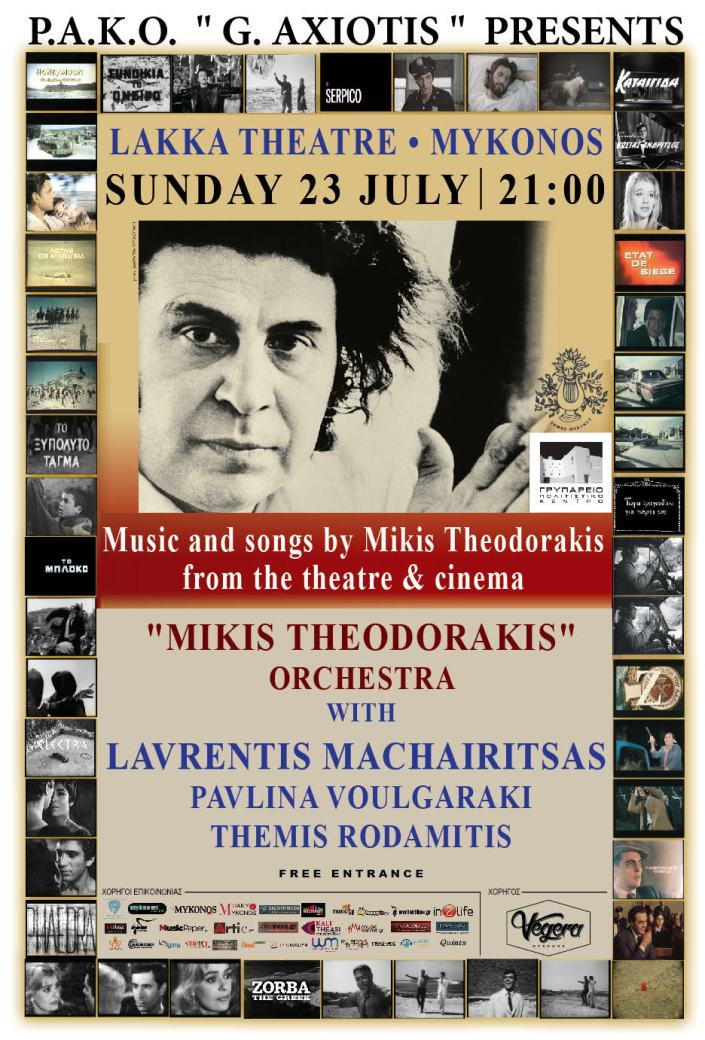 Theodorakis Lakka Mykonos English